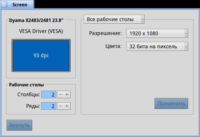 screenshot1100.png