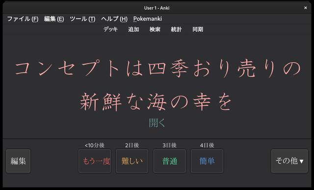 スクリーンショット 2020-03-29 14-05-10.png