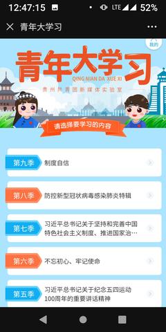 Screenshot_20200921-124716_微信.png