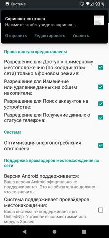 Screenshot_20200717-124456_microG_Services_Core.png