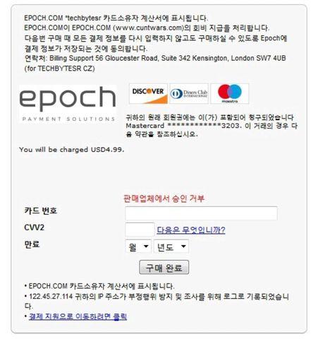 Screenshot_20200605-191751_BAND.jpg