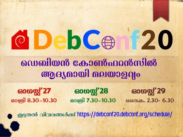 debconf20-ml.png