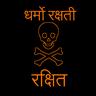 @indian-gigachad:privacytools.io